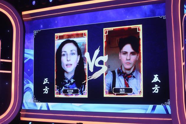 《汉语桥》选手云端对决 康辉出题难不倒外国人