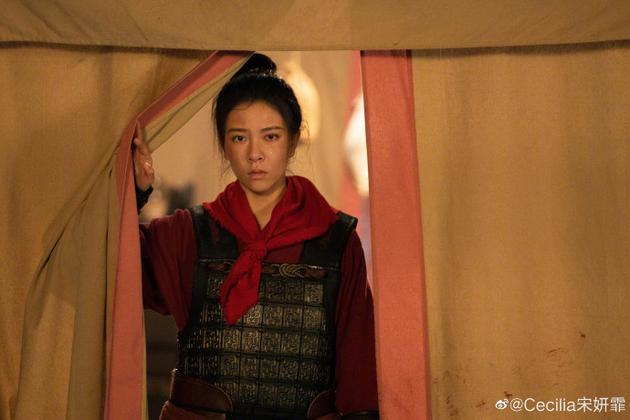 宋妍霏发文告别《我就是演员》:曾以为节目是噩梦