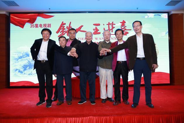 首届中国版权@云交易大会启动