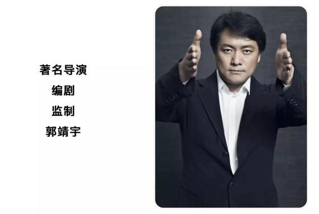 """如何成为""""国剧之光""""?6位行业大咖探讨新国剧方向"""