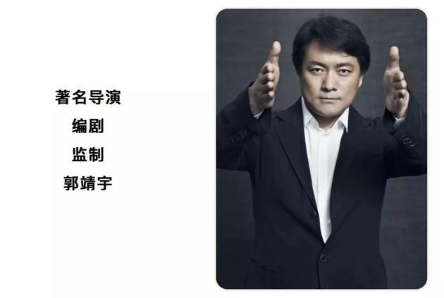 郭靖宇:生存并战斗 你就是行业里真正有本事的人