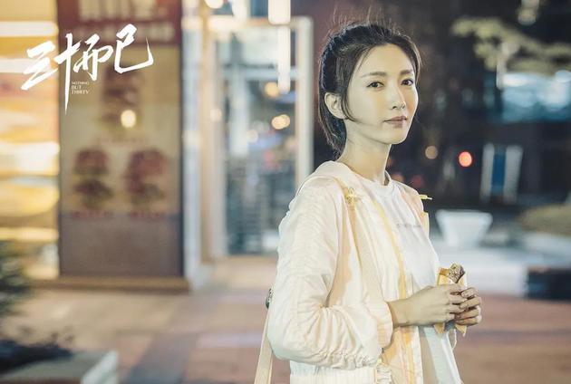 """江疏影:看到有观众自称""""朝阳王漫妮""""感到很欣慰"""