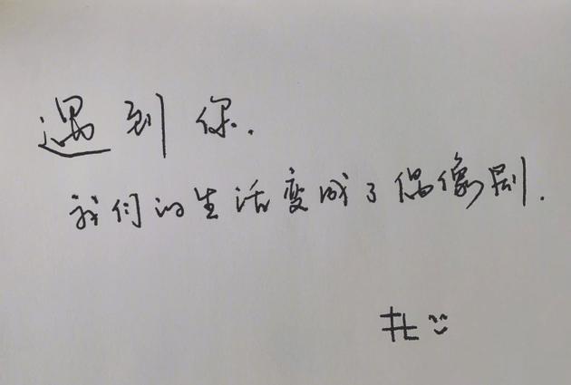 杜海涛发文回应男友教科书