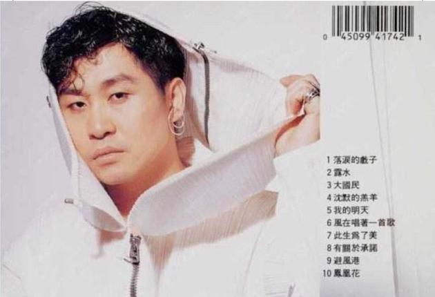 音乐人郑智化迎57岁生日 他还有你不了解的一面