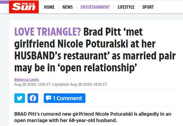 外媒曝皮特27岁新女友已婚 68岁丈夫还是皮特好友