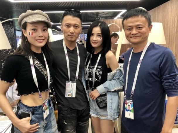 马云杨受成相约世界杯决赛 与阿Sa祖儿同框合影