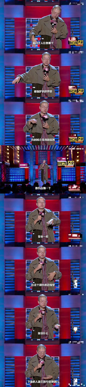 """李诞谈娱乐圈拍马屁:艺人在被保护下""""很弱智"""""""