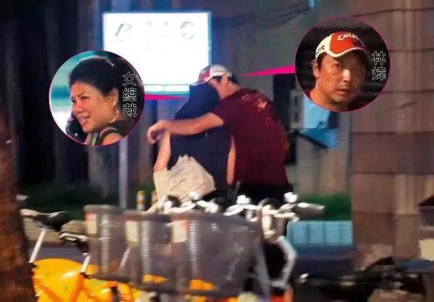 林煒街頭擁吻熟女被拍