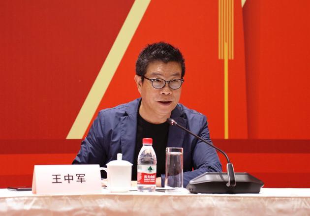 2019年7月,王中軍在華誼兄弟黨委成立大會上發言