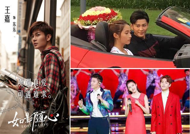王嘉曾出演《甜蜜暴击》、《如影随心》等影视剧,与关晓彤、马天宇一同上春晚。