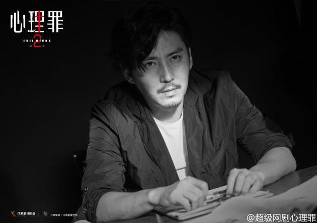 《心理罪》王瀧正劇照
