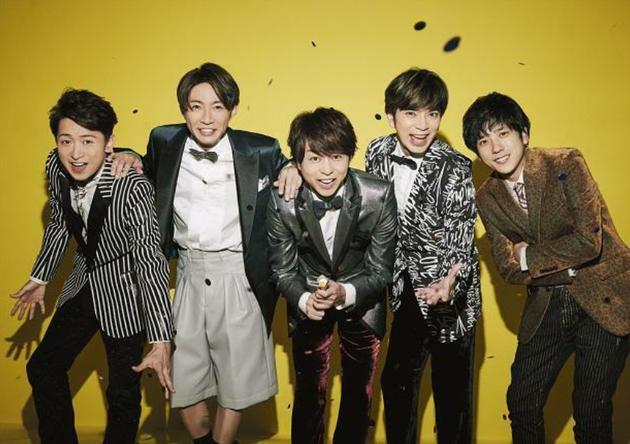 岚宣布12月31日举行直播演唱会 或影响红白歌会