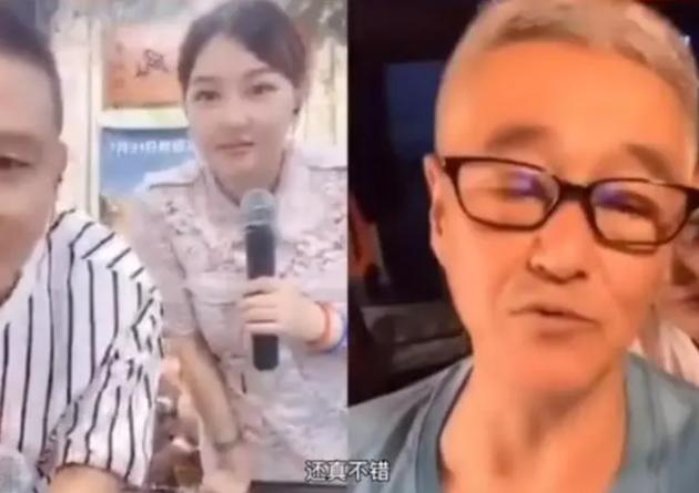 赵本山杨树林师徒