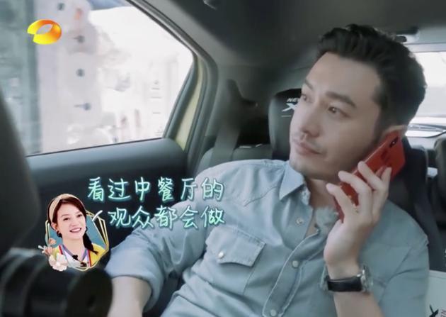 黄晓明连线赵薇