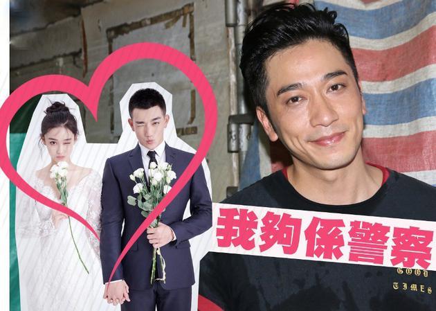 吴卓羲旧爱张馨予嫁给特警