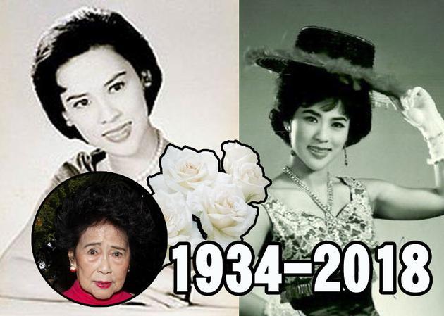 粤剧名伶吴君丽离世 享年84岁