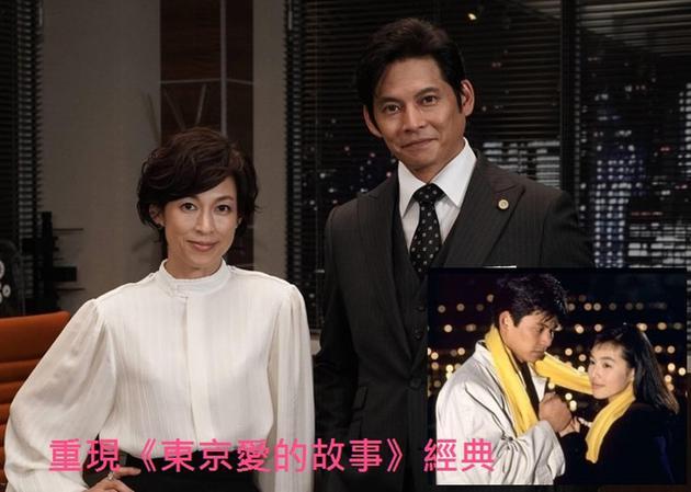 鈴木保奈美和織田裕二自《東京愛的故事》後,相隔27年再度合作拍《SUITS》