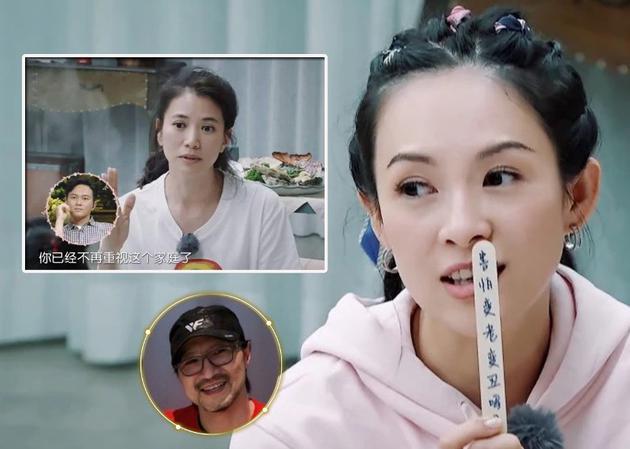 袁詠儀與章子怡大談如果老公出軌會有什麼反應