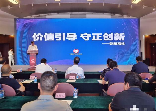 中视协专委会建立大会在京举行 肖战录VCR送祝愿