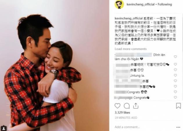 郑嘉颖与陈凯琳去年十一月公布有喜