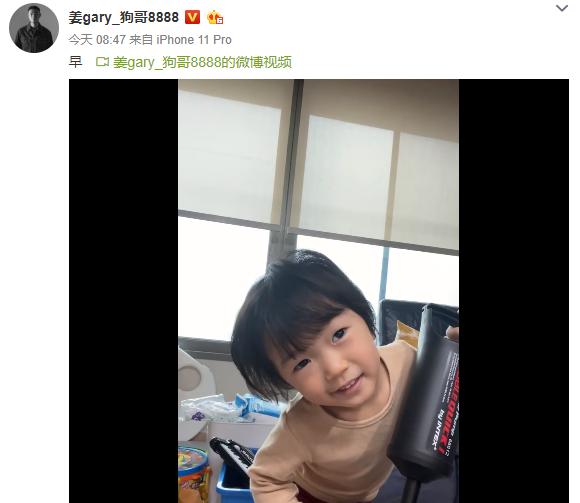 姜gary字正腔圆教儿子说中文