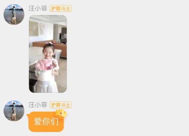 汪小菲晒女儿照片