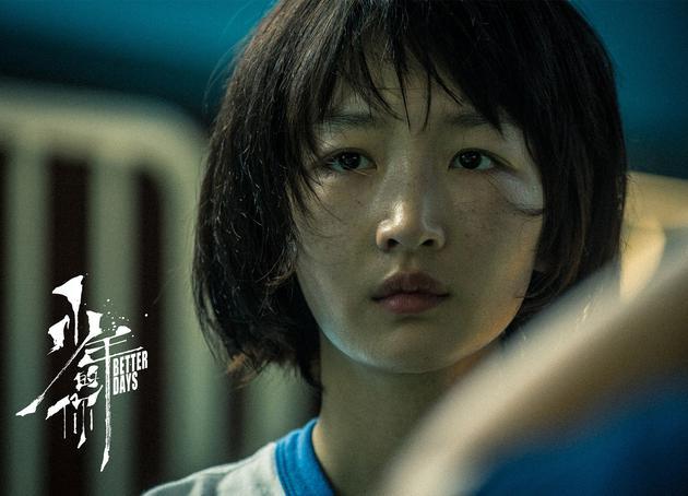 周冬雨凭借《少年的你》获金像奖最佳女主角
