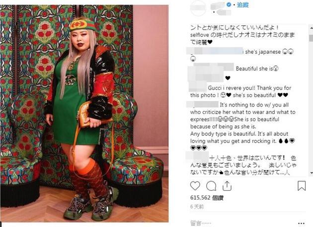 渡边直美因身材引网友讥讽 高EQ回复获众人称赞