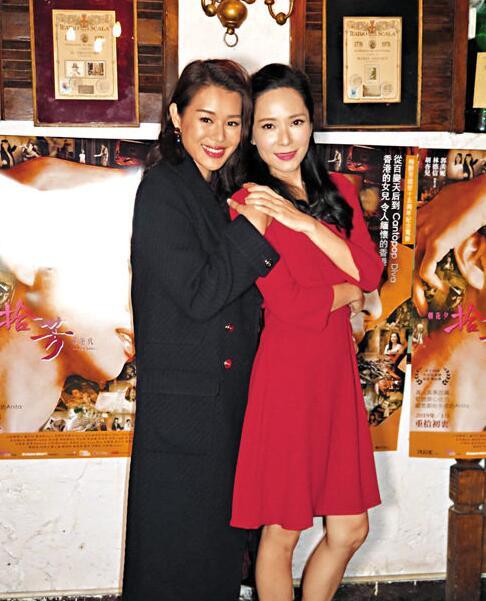 胡杏兒和同屆港姐冠軍郭羨妮合作的電影《朝花夕拾‧芳華絕代》。