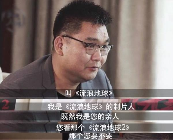 刘德华受制片人邀约 表态愿参与《流浪地球2》