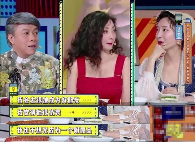 《恕我直言》最新一期节目中 江疏影自曝可以跟男友的前任成为好朋友