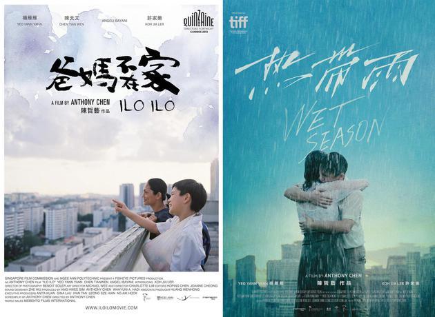 陈哲艺的剧本方法论:我为何坚持用华语创作?