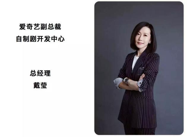 [新国剧访谈录]戴莹:5G时代 我们愿意为创新买单