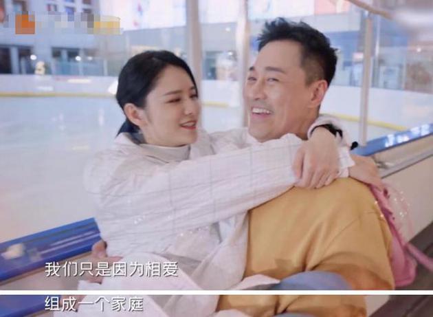 林峯张馨月否认奉子成婚:因为相爱才组成家庭