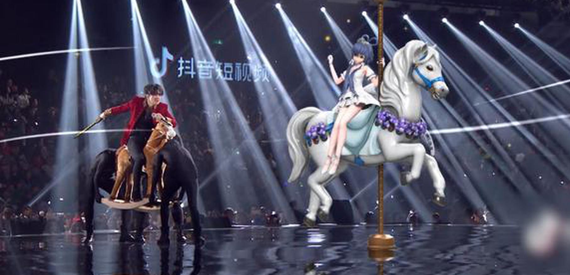 薛之谦和洛天依共同演绎ilem的原创作品《达拉崩吧》。