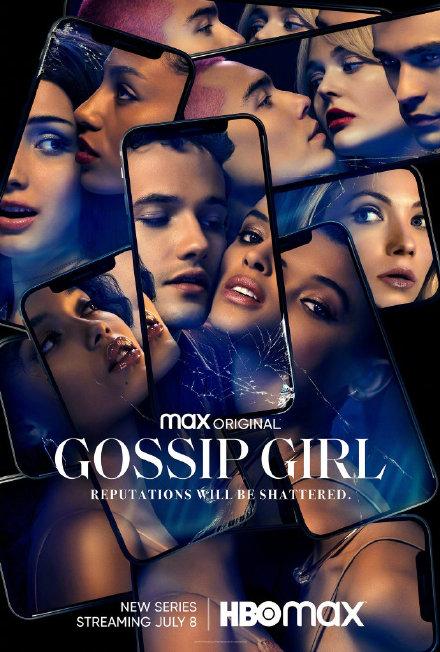 新版《绯闻女孩》第二季续订 第一季下部11月播出