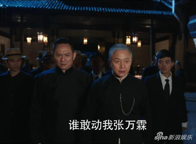 """《远大前程》:乱世群雄外衣下仍是""""杰克苏""""心"""