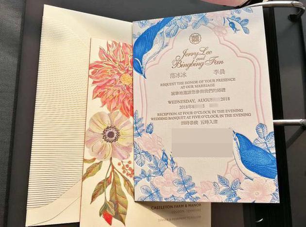 范冰冰李晨8月办婚礼是假消息