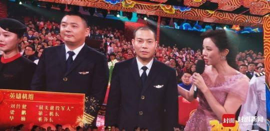 川航英雄劇組劉傳健在央視2019年春晚舞臺上 記者杜恩湖