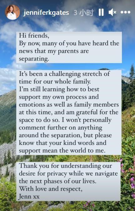 比尔·盖兹女儿回应父母离婚:仍在学习与家人相处