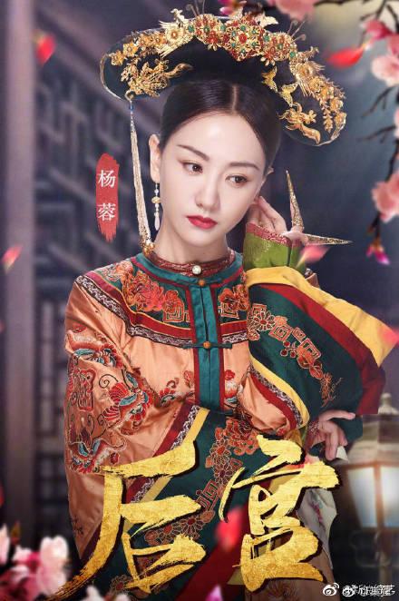 《演员》杨蓉回应晋级争议:要走的路还很长很长