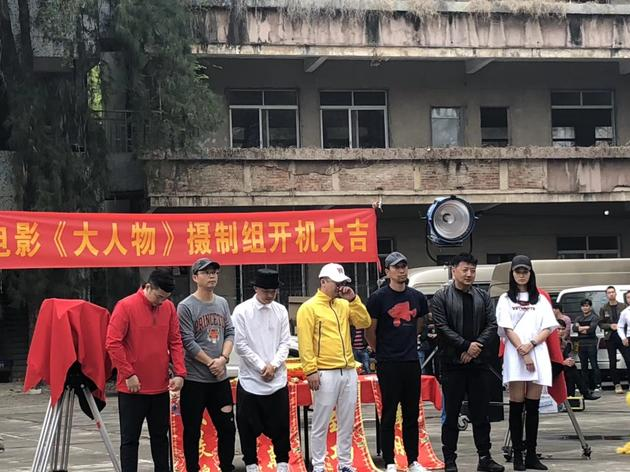 韩影《老手》内地翻拍 包贝尔挑战刘亚仁演富二代