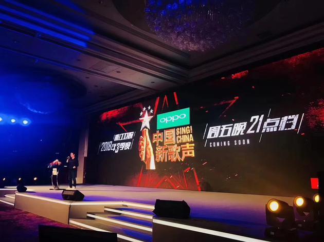 《新歌声》导师阵容曝光 周杰伦谢霆锋李健加盟