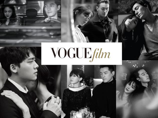 Vogue Film時裝電影展