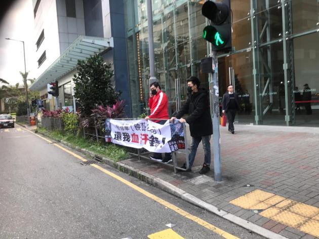 外子街头抗议