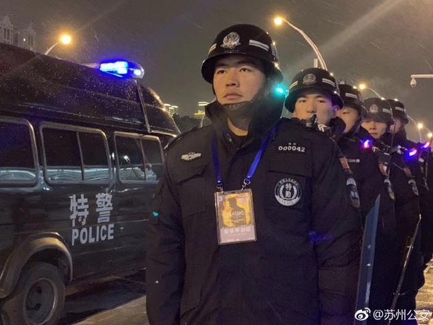 张学友演唱会苏州站22名在逃人员落网