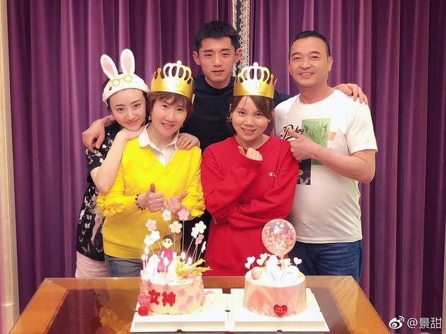 张继科为景甜妈妈庆生。