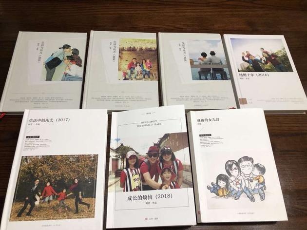 王元卓6年创作了7本记录女儿们生活的书册。