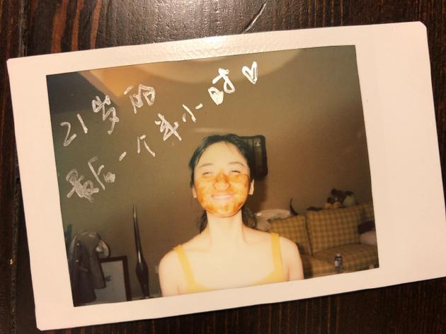 沈月晒照庆祝22岁生日