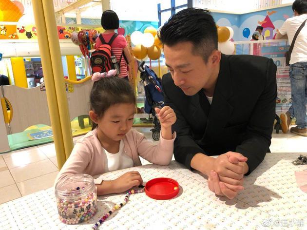 汪小菲和女儿